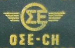 ose-ch-logo.png